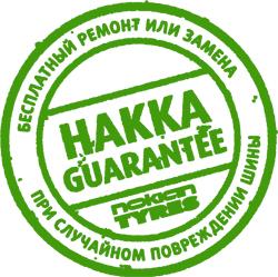 Расширенная гарантия на шины Nokian Tyres
