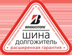 Расширенная гарантия на шины BRIDGESTONE